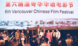 电影《颜色不一样的烟火》温哥华喜获国际大奖