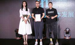FIRST创投9大奖项揭晓,青年电影处女作文本在西宁发芽