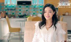 电影《爱情公寓》定档8月10日  十年相伴访谈特辑发布