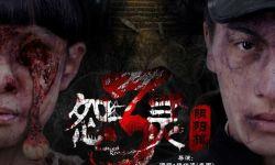 泰国导演操刀恐怖片《怨灵3》定档9.14 先导预告发布