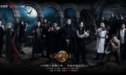 《GodLie》第二季新预告片曝光,哪个板子最受大神们欢迎?