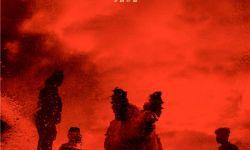"""黄渤""""HB+U""""计划首部电影《怒水西流》在重庆开机"""