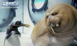 中美合拍3D动画《深海历险记》曝角色剧照