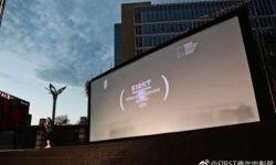 FIRST青年电影展成为中国电影圈的练兵场?