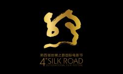 第五届丝绸之路国际电影节青年电影编剧扶植计划公布