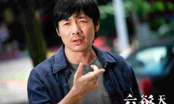 电影《六欲天》杀青 祖峰转换导演身份再次出发