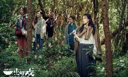 《一出好戏》导演黄渤:停了三年没拍戏,只做保险的事就太亏了!