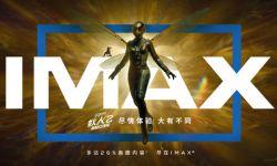 《蚁人2:黄蜂女现身》发布IMAX导演特辑