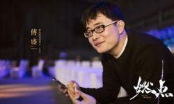 """创业电影《燃点》—— """"在中国,创业是一场战争"""""""