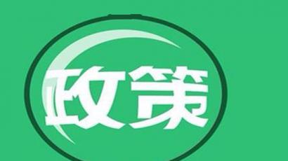 广电总局再次出拳  快手、抖音、今日头条吃罚单