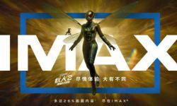 电影《蚁人2》发布IMAX故事线特辑