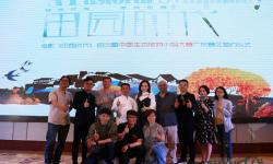 电影《田园时代》:孵化IP,打造更好的中国生态旅游小姐大赛