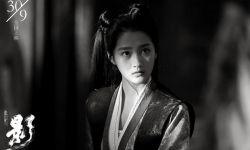 电影《影》发布关晓彤角色视频特辑