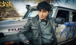 网剧《盗墓笔记重启》正式官宣首位主演朱一龙