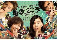 喜剧电影已成为当下最具中国本土特色和市场竞争力的电影类型