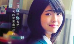 日本年度爱情片冠军《念念手纪》宣布正式定档9月14日