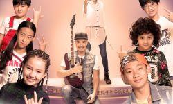励志成长 用爱开唱 儿童电影《摇滚小子》8月28全国上映