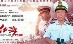 电影《红海行动》中,李响出演的商船船长火了