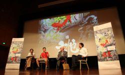 定格动画《女他》成世界哲学大会唯一获邀电影