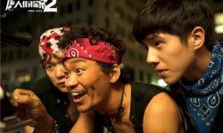 中国电影市场火爆,网文IP改编版图又扩大了