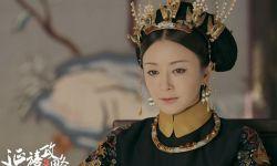 富察皇后:每个男人心中的白月光