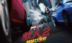 《蚁人2:黄蜂女现身》:不以大小论英雄,只为去救丈母娘
