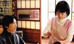 暖心治愈系电影《镰仓物语》定档9月14日