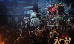 韩国古装僵尸片《猖獗》首曝海报
