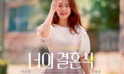 本土爱情片《你的婚礼》登顶韩票房