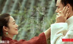 彭于晏:和许晴不是姐弟恋,床戏不尴尬