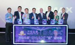 """万达电影携手IMAX®""""激""""创变革新一代IMAX®激光系统全国首发"""
