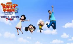 """2018年暑期档动画电影颇有些""""一朝回到解放前"""""""