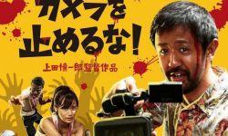 日本票房黑马《摄影机不要停》曝预告