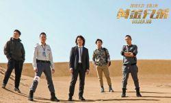 横跨欧亚 电影《黄金兄弟》日本、黑山、布达佩取景