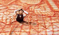 """亚裔题材爱情喜剧片《摘金奇缘》夺得北美周末票房榜""""三连冠"""""""