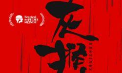 《灰猴》征服蒙特利尔获中国电影金奖
