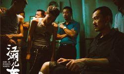 《江湖儿女》:贾樟柯记录情义江湖中的狂暴时刻