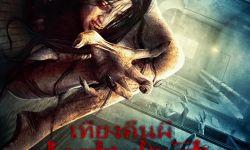 《午夜幽灵》定档10月12日泰国酒店怨灵还魂恐怖来袭