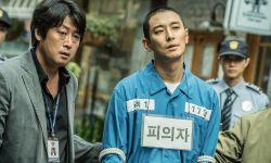 犯罪惊悚片《暗数杀人》新曝预告 10月3日韩国上映
