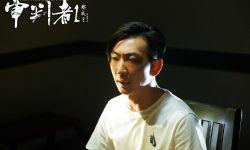 尹子维李灿森主演犯罪电影《审判者1》曝光制作特辑