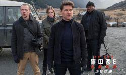 《碟中谍6》内地票房逼近10亿大关 大盘持续低迷