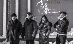 张震倪妮《雪暴》入围釜山电影节主竞赛