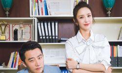 黄轩佟丽娅新剧《完美关系》转景澳洲