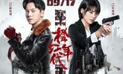陈伟霆马思纯《橙红年代》曝角色海报
