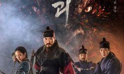 韩片《物怪》上映首日夺得韩国单日票房冠军