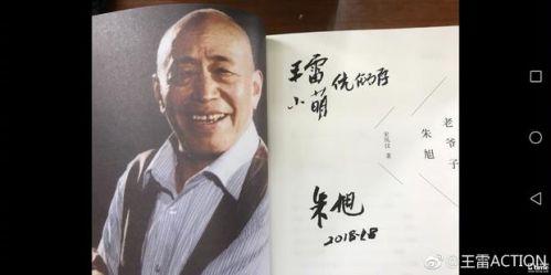 黄磊 刘若英 黄晓明等众星悼念朱旭