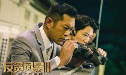 《碟中谍6》成今年第4部破10亿进口片