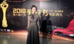 """启星出席十大华语电影盛典 为""""《二十二》""""颁发荣誉"""