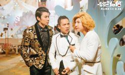 开心麻花喜迎15周年,国庆档《李茶的姑妈》将笑敬观众