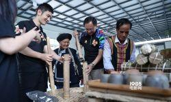 黄晓明体验江城当地茶文化 探索产业发展助力脱贫